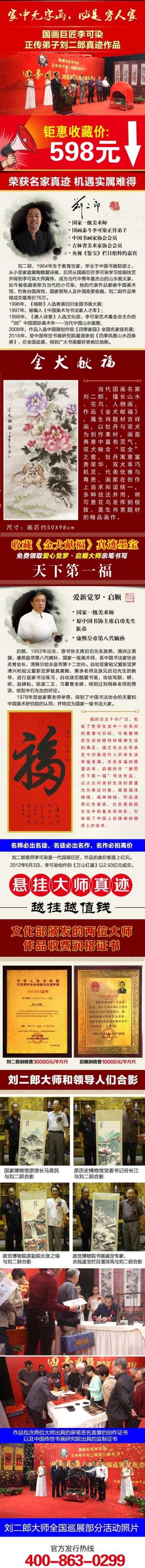 bj-pc_diary-1343635941-1524725362230-1623728321_747_6698.jpg